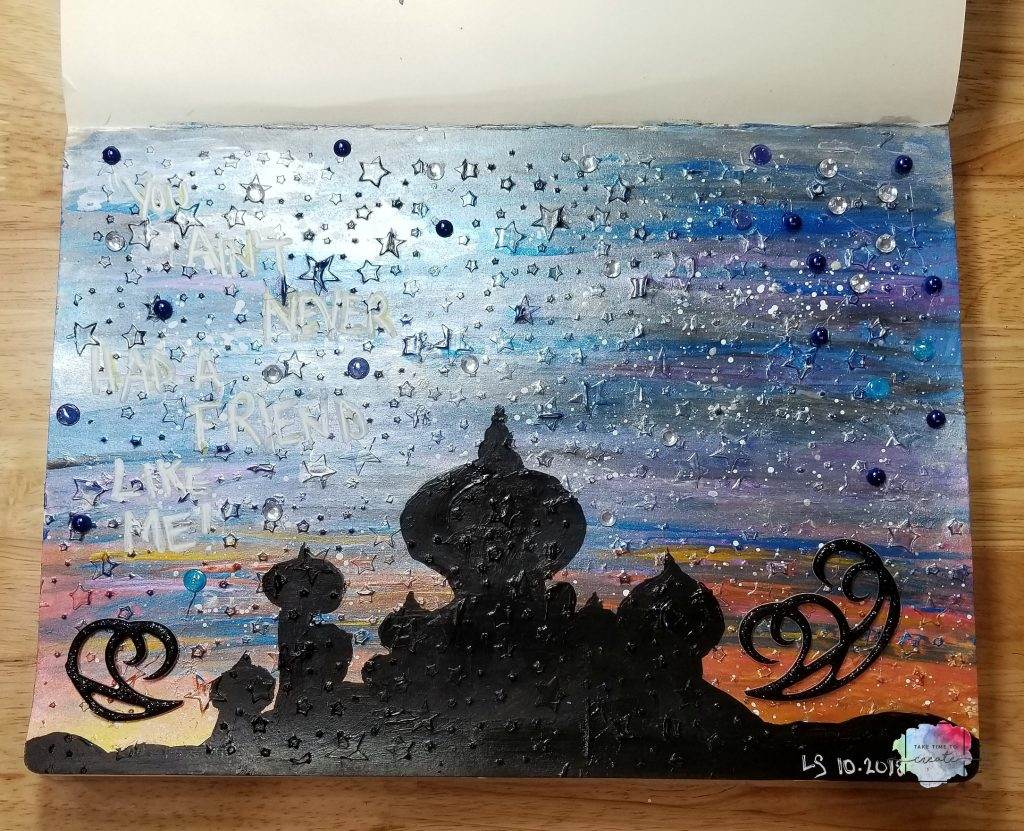 aladdin art journal